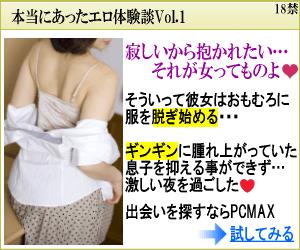 PCMAX[R18]